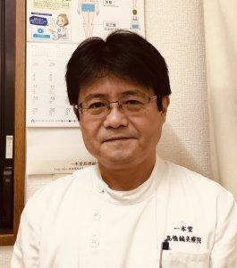 会長 高橋武良